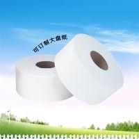 供应凯诺思大盘纸巾,生活用纸,商务用纸批发