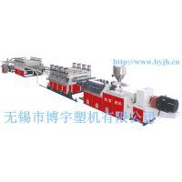 WPC-PVC地板挤出生产线  86-15152230576