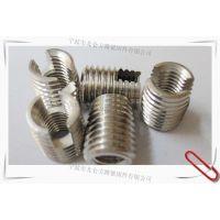 冲冠促销优质自攻牙套/螺纹护套SUS303不锈钢开槽自攻螺套M2-M18