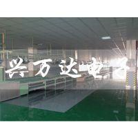 供应江浙沪深生产线电子作业指导书系统/SOP电子显示系统/作业指导书系统/电子化SOP