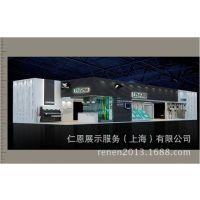 上海仁恩【供】展会展位设计 展台设计 制作搭建