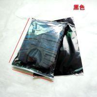 高档衬衫毛衣T恤等PE高压透明服装拉链包装袋定做