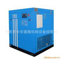 批发价供应空压机系统、  质量保障  厂家直销