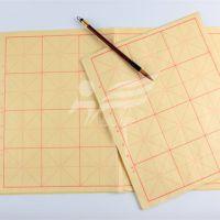 批发书法练习纸 对开毛边纸 米格书法纸 书法毛边纸HYZ-943