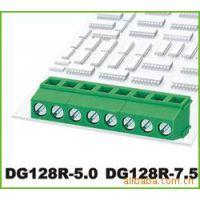 供应【高正DESON】螺钉式PCB接线端子DG128R-5.0/7.5