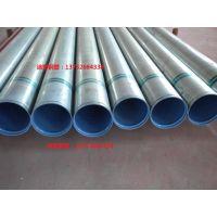 内外涂塑钢管厂家,内外涂塑钢管价格,消防管价格,内外涂聚乙烯钢塑复合管,内外涂环氧钢塑复合管