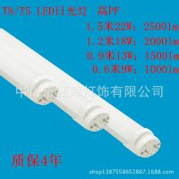 T8日光灯管 优质LED芯片 1.5米灯管