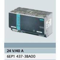 供应西门子电源附加模块6EP1961-3BA01