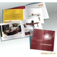 供应深圳印刷 、杂志印刷、画册印刷、