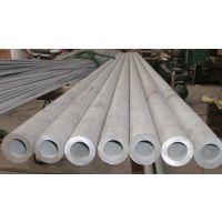 供应宝钢15crmo合金钢管 219*10 重庆合金钢管