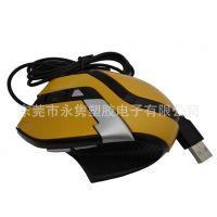 供应2.4G鼠标 多功能鼠标 无线鼠标 蓝牙鼠标
