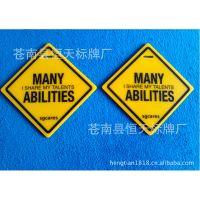 专业生产塑料印刷标牌 pvc标牌 安全标识标牌制作 金属标牌定做