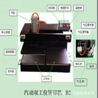【厂家供应】服装烫画机【400*600规格】气动双工位烫画机