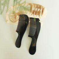 越南纯手工 天然正品黑白牛角梳 保健梳子 L13