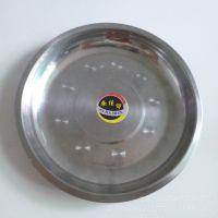厂家直销 安佳顺20cm不锈钢盘子 厨具用品批发