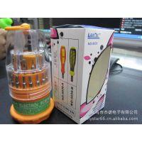 JS-8924  31合一组合螺丝刀  套装螺丝刀  多功能螺丝灯