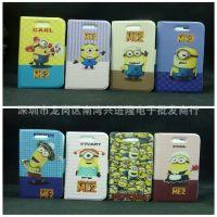iphone4G/4S皮套 5G/5S卡通神偷奶爸小黄人支架插卡手机保护套