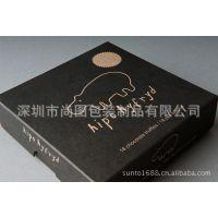 礼品印刷包装 保健产品包装盒 食品级纸盒 铝箔纸盒