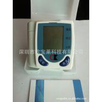 腕式血压计,家用血压计,便携式血压测量仪