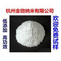 环保阻燃剂阻燃剂 纳米阻燃剂,PP阻燃剂