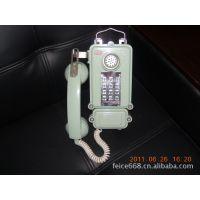 KTH109矿用选号电话机,直通电话,仿真线长度防爆直通电话