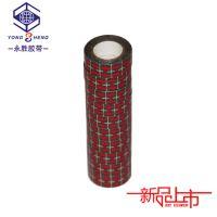 日本和纸印刷 彩色和纸胶带 彩色印刷和纸胶带 DIY和纸 10m*1.5cm