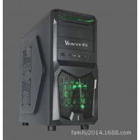 供应游戏机箱惠臣剑客Z4 游戏大机箱 双程互动式散热台式机机箱