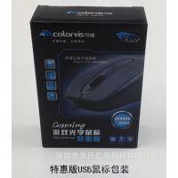 可维特惠版 有线笔记本台式机电脑办公USB 圆口PS/2接口光电鼠标