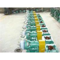 安工泵业(已认证)|氟塑料离心泵|氟塑料离心泵价格