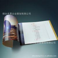员工手册 武汉企业 品牌策划公司