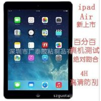 ipad5贴膜苹果平板电脑手机保护膜高清磨砂 厂家直销