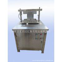 华誉牌压肉机,结构简单,体积小,中小型肉制品生产线的选择