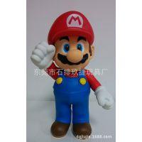 超级玛丽搪胶公仔玩偶,品牌搪胶玩具,广东搪胶PVC动漫娃娃