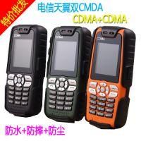 新款电信天翼双卡双待双CDMA超长待机路虎三防手机大字体老人手机
