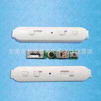 【大量供应】万能手机转换带麦克风线控手机耳机电路板    咪壳板