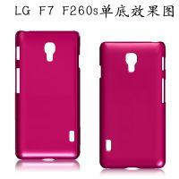 LG F7手机保护套 P698 手机外壳 Optimus F7手机皮套 磨砂壳套