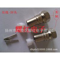 英制F头连接器,加大接线头,压线头,带绝缘子带针,电缆线接头