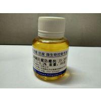 胶水防腐剂解决胶黏剂发霉,变质,发臭问题-杀菌防腐剂