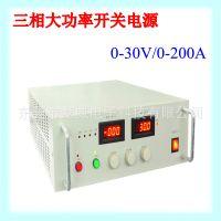 供应开关电源电路图 高频直流电源三相可调直流稳压电源直流开关电源