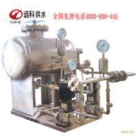 湖南郴州无负压稳流供水设备优点及设备原理