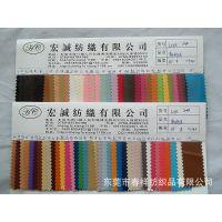 工厂大量现货8元一码新针纹PVC 针纹皮革PU针纹人造革针纹合成革