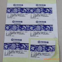 专业不干胶印刷 商标印刷 产品LOGO标贴印刷厂免费设计