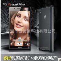 厂家直销通用膜IPHONE 贴膜 手机卡通高透手机保护膜专业生产