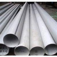 批发零售 316不锈钢工业流体管 141.3MM 价格优惠