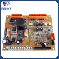 专业定做智能家电控制板 制冰机电脑板 pcb抄板打样 一年保修