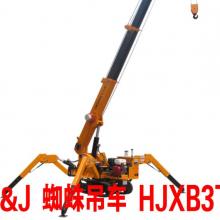 H&j 微型吊车吊机 蜘蛛吊车吊机 狭窄空间吊机3吨 5.5吨 微型吊车租赁
