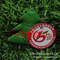 圣诞树吊饰装饰品 日本PU皮公仔挂件