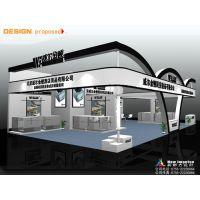 供应出色酒店用品展展台设计与展会搭建