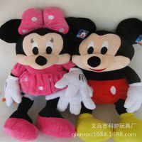 义乌毛绒玩具厂家定制高档迪士尼米奇米妮史迪仔系列公仔