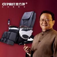 东方神1688F3A豪华电动多功能全身按摩椅正品家用按摩沙发椅新品